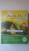 Биопрепарат KALIUS для выгребных ям и уличных туалетов