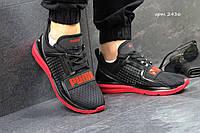 Кроссовки в стиле Puma Ignite Limitless (черные с красным) кроссовки пума puma
