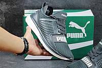 Кроссовки в стиле Puma Ignite Limitless (серые) кроссовки пума puma