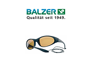 Очки Balzer Polavision Iceland (коричневые линзы)