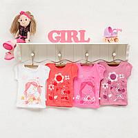 Детская Фуфайка 577-1006, Фламинго