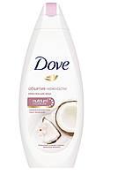 Крем-гель Dove  Кокосовое молочко и лепестки жасмина   250 мл