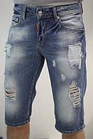 Шорты джинсовые мужские dsquared2 31 размер