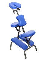 Массажный стул с сумкой синий HY-1002