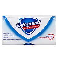 """Антибактериальное мыло Safeguard """"Классическое"""" Ослепительно Белое 90г."""