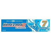 Зубная паста  Blend-a-med Комплекс 7 2 в 1 с ополаскивателем 100 мл