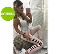 """Спортивные женские штаны """"Weekend"""""""