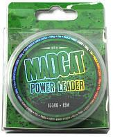 Поводочный материал DAM MADCAT Power Leader 15м 100кг/222lb