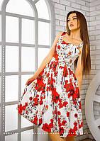 Платье сарафан с  юбкой миди  0548-2