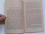 """З.Короткова """"Богородичные праздники"""". 1974 год, фото 5"""