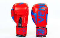 Перчатки боксерские кожаные на липучке VENUM ELITE NEO
