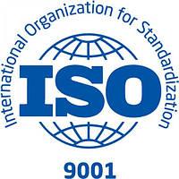 Аккредитация и разработка Системы управления согласно ISO 9001