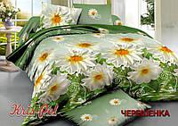 Полуторный набор постельного белья 150*220 из Полиэстера №85043 KRISPOL™