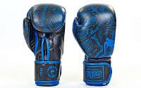 Перчатки боксерские кожаные на липучке VENUM FUSION