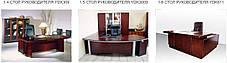 Стол Брифинг Мукс YDK3009 Палисандр (Диал ТМ), фото 3