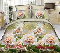 Полуторный набор постельного белья 150*220 из Полиэстера №85069 KRISPOL™