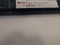 Пруток нержавеющий ER310(СВ13Х23Н18) d=2,4мм