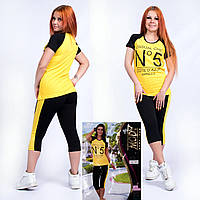 Женский комплект футболка+капри Турция. MODY 6931. Размер 44-46.
