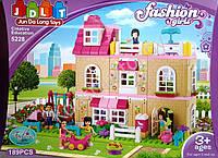 Конструктор JDLT 5228 Модный дом(аналог Lego Duplo)