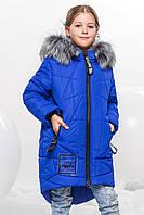 От производителя детская зимняя куртка