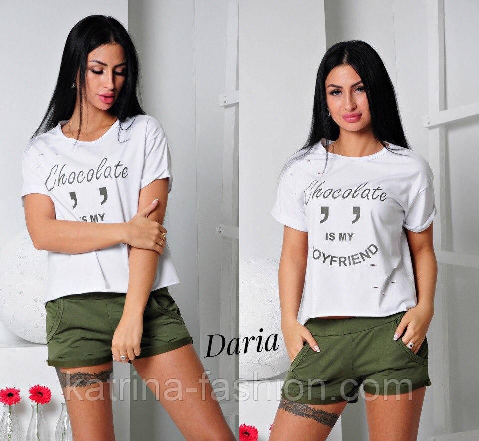 Женский стильный костюм: шорты и футболка (2 цвета)