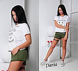 Женский стильный костюм: шорты и футболка (2 цвета), фото 2