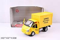 Машина технопарк инерц. газель фургон доставка грузов 9077-E