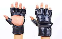 Перчатки для смешанных единоборств MMA FLEX VENUM ELITE NEO  Черный, M