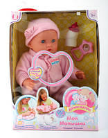 Кукла Мой малыш, Мила 5236
