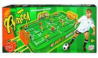 Футбол 0705