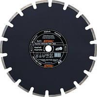 Отрезной алмазный диск по асфальту Stihl А 80 для бензорезов (Ø 350 мм)