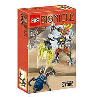 Конструктор bionicle Страж камня