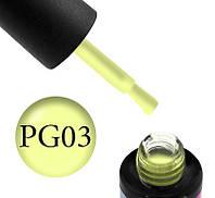 Гель-лак для ногтей Naomi Plastic Geometry № 03