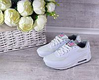 Кроссовки женские Найк Аир Макс / Nike Air Max белые. Супер цена!