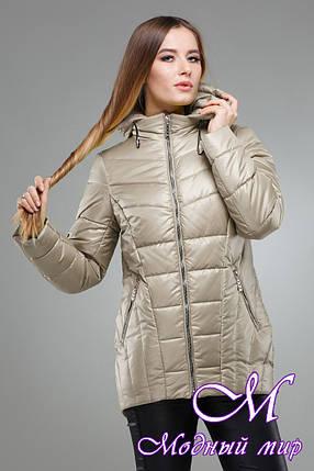 Женская бежевая осенняя куртка большого размера (р. 42-56) арт. Амари, фото 2