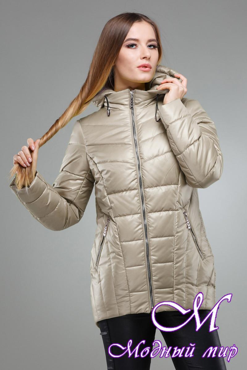 Женская бежевая осенняя куртка большого размера (р. 42-56) арт. Амари