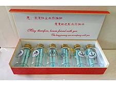 Бутылочки с пожеланиями  6шт 001-6