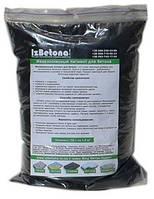 Железоокисный пигмент Экстра Черный 777 - 750 гр
