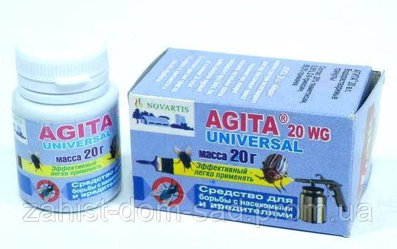 Агита 20 г  уничтожения мух, ос, блох, тараканов, постельных клопов, муравьев, комаров