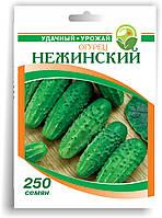 Семена огурцов 'Неженский' - 250 с.