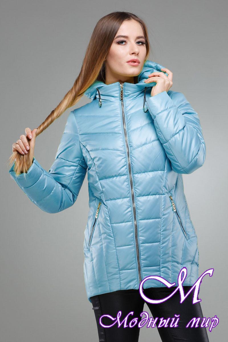 Женская голубая осенняя куртка большого размера (р. 42-56) арт. Амари