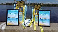 Отчет с Кубка Украины по ловле поплавочной удочкой 2017 г.