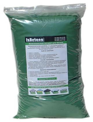 Краситель для бетона Зеленый 835 2 кг