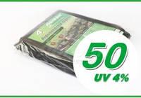 Агроволокно черное с перфорацией 50 г/м² (1.6*10 м)