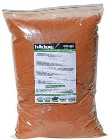 Краситель для бетона Оранжевый 960 2 кг