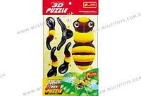 "3D Игрушки пазлы ""Оса(3120)"