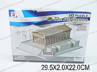 """3D паззл """"Парфенон"""", 25 дет., в кор. 29х2х22 /96-2/(1001V)"""