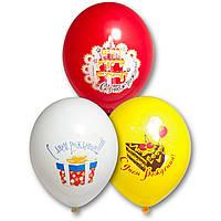 """Воздушные шары С Днём Рождения трёхцветные 14"""" 35 см"""