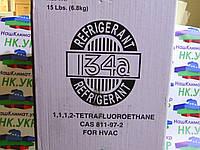 ФРЕОН R134A — ХЛАДАГЕНТ, ХЛАДОН (6.8кг)