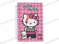 Блокнот карт. обложка, спир., 80л., А5- Hello Kitty /1/25/50/(HK13-221K)
